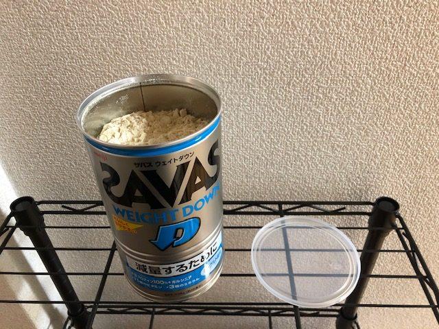 SAVASプロテインのウェイトダウンを使ってみて
