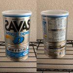 【失敗談】SAVASプロテインのウェイトダウンで痩せた方法